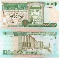 Jordan - 1 Dinar 1996 UNC Lemberg-Zp - Jordanien