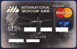 RUSSIA - RUSSIE - RUSSLAND INTERNATIONAL MOSCOW BANK MASTERCARD BANK CARD LEONARDO DA VINCI DRAWING PERFECT - Cartes De Crédit (expiration Min. 10 Ans)