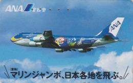 Télécarte Japon / 110-011 - AVION - ANA  ** MARINE JUMBO ** - CALMAR - PLANE Japan Phonecard - Aviation 2303 - Avions