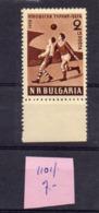 Bulgarie-Série De 4  Tp N° 1101- 1135- 1136 Et 1312 ( 4 Valeurs )-- Football - Neufs Sans Charnière.....à Saisir - 1945-59 République Populaire