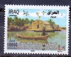 2009 IRAQ Complete Set 1 Values MNH S.G.No.2257 - Iraq