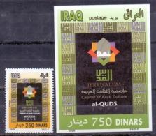 2009 IRAQ Complete Set 1 Values +1 Souvenir Sheets MNH S.G.No.2273-2274 - Iraq