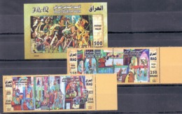 2009 IRAQ Complete Set 4 Values +1 Souvenir Sheets MNH S.G.No.2268-2272 - Iraq