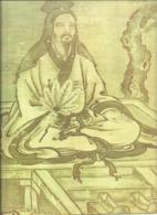 Gravure Confucius Kǒngzǐ (孔子) Ou Kǒng Fūzǐ Portrait Chine  Confucianisme Kǒng Zǐ  K'ung-tzu - Art Asiatique
