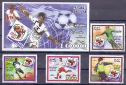 2010 IRAQ Complete Set 4 Values +1 Souvenir Sheets MNH S.G.No.2297-2301 - Iraq