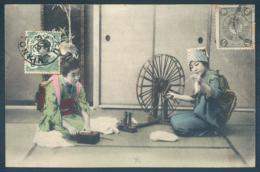 Japon Japan Japonese - Japon