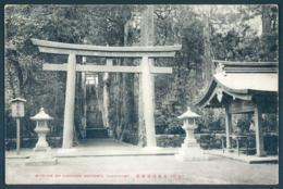 Japon Japan HAKONE - Japon