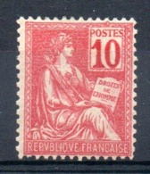 FRANCE - YT N° 112d - Neuf * - MH - Cote: 100,00 € - Francia
