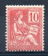 FRANCE - YT N° 116 - Neuf * - MH - Cote: 50,00 € - Neufs