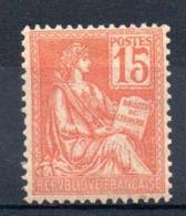 FRANCE - YT N° 117 - Neuf ** - MNH - Cote: 35,00 € - Nuovi