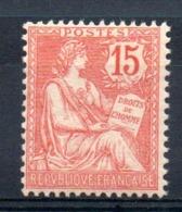 FRANCE - YT N° 125 - Neuf ** - MNH - Cote: 60,00 € - France