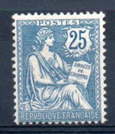 FRANCE - YT N° 127 - Neuf ** - MNH - Cote: 500,00 € - France