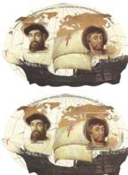 TIMBRES - STAMPS - SELLOS - FRANCOBOLLI  - PORTUGAL ET ESPAGNE - FERNÃO DE MAGALHÃES ET JUAN SEBASTIÁN ELCANO - History