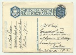 CARTOLINA FORZE ARMATE - ERITREA A.O.I. OSPEDALE DA CAMPO - POSTA MILITARE 105 FG - Weltkrieg 1939-45