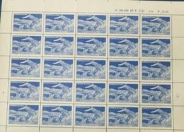 O) 1972 CHILE, ASTRONOMY - CERRO CALAN OBSERVATORY -SC 426 50c, MNH - Chile