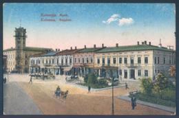 Ukraine KOLOMYJA KOLOMEA - Ukraine