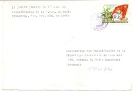 Corée Du Nord ,  Lettre Voyagée 1985 - Corée Du Nord