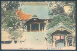 Japon Japan Riukoji Temple Katase - Japon