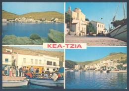 Grèce KEA TZIA KORISSIA - Greece