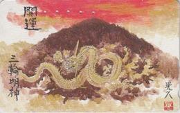 Télécarte Japon / 110-016 - ZODIAQUE - Animal - DRAGON - ZODIAC Horoscope Japan Phonecard  - 1071 - Sternzeichen