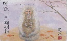 Télécarte Japon / 110-011 - ZODIAQUE - Animal - SINGE - MONKEY - ZODIAC Horoscope Japan Phonecard  - 1072 - Zodiaque