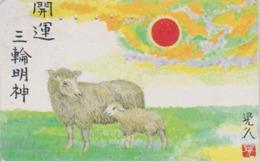 Télécarte Japon / 110-011 - ZODIAQUE - Animal - MOUTON - SHEEP & SUNSET - ZODIAC Horoscope Japan Phonecard  - 1073 - Zodiaque