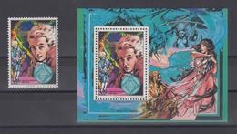 Guinea 1988 Wolfgang Amadeus Mozart Einzelmarke Und Blockausgabe ** - Guinea (1958-...)