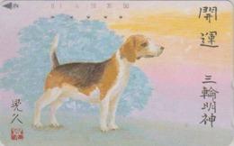 Télécarte Japon / 110-011 - ZODIAQUE - Animal - CHIEN BEAGLE - DOG - ZODIAC Horoscope Japan Phonecard  - 1075 - Zodiaque