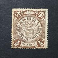◆◆◆CHINA 1898-05  EMPIRE Coiling Dragon  1/2C   AA4307 - China