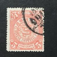 ◆◆◆CHINA 1898-05  EMPIRE Coiling Dragon  5C  USED   AA4314 - China