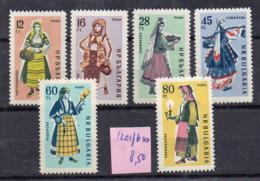 Bulgarie- Série De 6 Tps  N° 1201 à 1206 ( 6 Valeurs ) -.folklore-costumes.... Neuf  Sans Charnière...à Saisir - Bulgaria