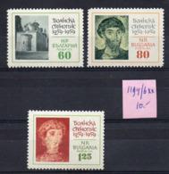 Bulgarie- Série De 3 Tps  N° 1194 à 1196 ( 3 Valeurs ) -..... Neufs  Sans Charnière...à Saisir - Bulgaria
