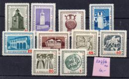 Bulgarie- Série De 10 Tps  N° 1207 à 1216 ( 10 Valeurs ) -.monuments.... Neufs  Sans Charnière...à Saisir - Bulgaria