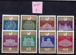 Bulgarie- Série De 8  Tps  N° 1904  à 1911 ( 10 Valeurs ) -.............. Neufs  Sans Charnière...à Saisir - Bulgaria