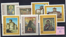 Bulgarie- Série De 7  Tps  N° 1605  à 1611 ( 7 Valeurs ) -.............. Neufs  Sans Charnière...à Saisir - Bulgaria
