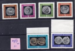 Bulgarie- Série De 6  Tps  N° 1698  à 1703 ( 6 Valeurs ) -.............. Neufs  Sans Charnière...à Saisir - Bulgaria