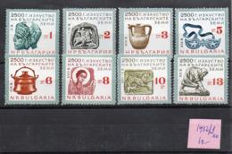 Bulgarie- Série De 8  Tps  N° 1432  à 1439 ( 8 Valeurs ) -.............. Neufs  Sans Charnière...à Saisir - Bulgaria