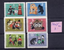 Bulgarie- Série De 6  Tps  N° 1440  à 1445 ( 6 Valeurs ) -.............. Neufs  Sans Charnière...à Saisir - Bulgaria