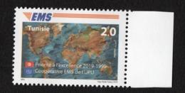 2019 - Tunisia - 20th Anniversary Of The UPU's EMS Cooperative - Complete Set 1v.MNH** - U.P.U.