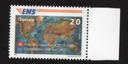 2019 - Tunisia - 20th Anniversary Of The UPU's EMS Cooperative - Complete Set 1v.MNH** - Tunisie (1956-...)