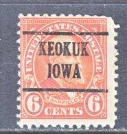 U.S. 558    Perf. 11   (o)   IOWA  STATE   1922-25  Issue - Precancels