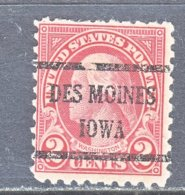 U.S. 583    Perf. 10   (o)   IOWA  STATE   1924  Issue - United States