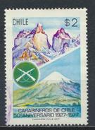 °°° CILE CHILE - Y&T N°484 - 1977 °°° - Cile