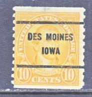 U.S. 603    Perf. 10   (o)   IOWA  STATE   1924  Issue - Precancels