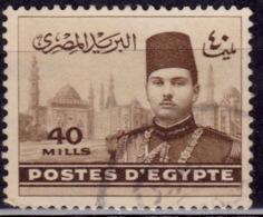 Egypt 1939-46, King Farouk, 40m, Sc#235used - Egypt
