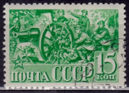 Russia, 1941-43, Soldiers With Cannon, 15k, Sc#826, Used - 1923-1991 UdSSR