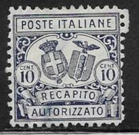 Italy Scott # EY1a Used Authorized Delivery Stamp, Perf 11, 1928 - Express Mail