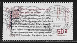 Iceland Scott # 1351 Used Law Of Zealand, 2014, Trimmed Perfs - 1944-... Republic