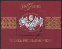 Specimen, Austria Sc1560 Vienna Philharmonic Orchestra 150th Anniversary, Music, Musique - Music