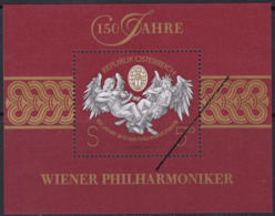 Specimen, Austria Sc1560 Vienna Philharmonic Orchestra 150th Anniversary, Music, Musique - Música